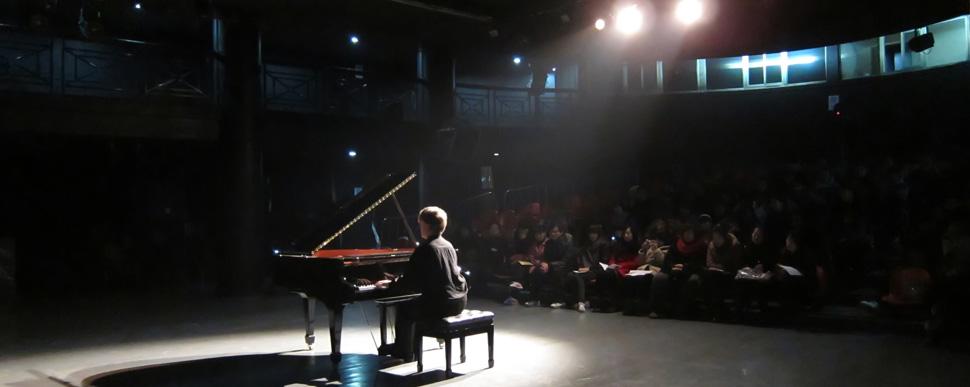 Konzert von Peter Braun-Feldweg von der Musikschule Philharmonika, Klavierlehrer der Musikschule in Berlin-Charlottenburg/Wilmersdorf - Klavierunterricht